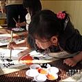 媽咪小太陽親子聚會-2010-1227-水墨大桔大利 (20).jpg