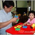 1歲5個月-爸爸陪我玩玩具.jpg