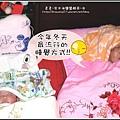 1個半月的yuki跟外婆睡.jpg