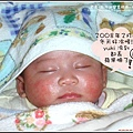 1個半月yuki長蘋果臉.jpg