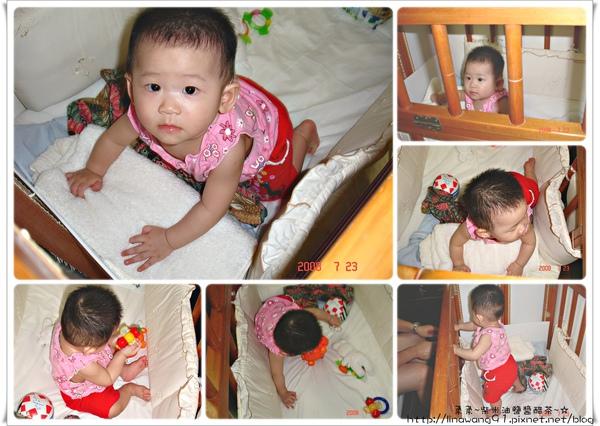 7個月時在自己小床玩耍的yuki.jpg