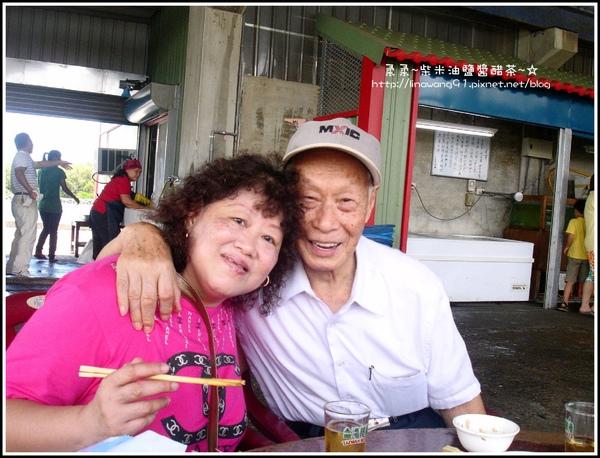 2009-0823 -新豐紅毛港吃飯.jpg