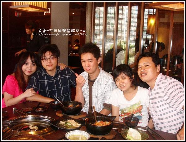 2009-0905-新橋燒肉店-信長好友-1.jpg