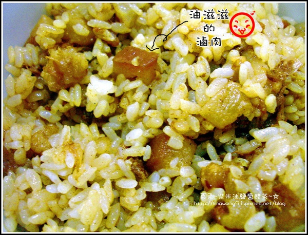 牛排滷肉飯丼 (2).jpg