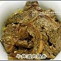 牛排滷肉飯丼 (5).jpg