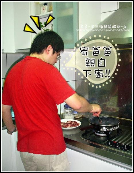 牛排滷肉飯丼 (6).jpg