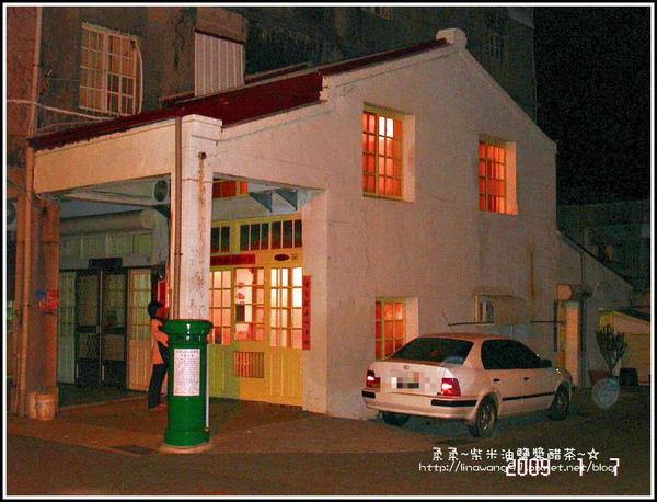 2009-0107-恆春-海角七號-阿嘉的家 (3).jpg