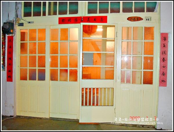 2009-0107-恆春-海角七號-阿嘉的家-門口.jpg