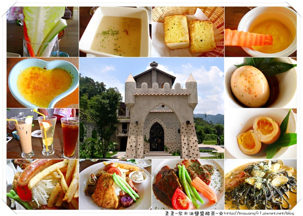 天空之城-鳥人-food.jpg