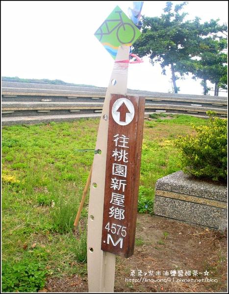 2009-0823-新豐紅毛港紅樹林遊憩區 (17).jpg
