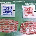 日清MUG泡麵 (1).jpg