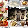 油桐花坊-food.jpg