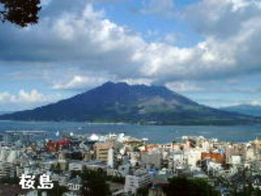 島津-日本九洲櫻島.jpg