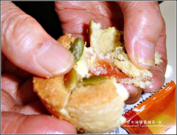 2009-中秋節-伊莎貝爾月餅 (5).jpg