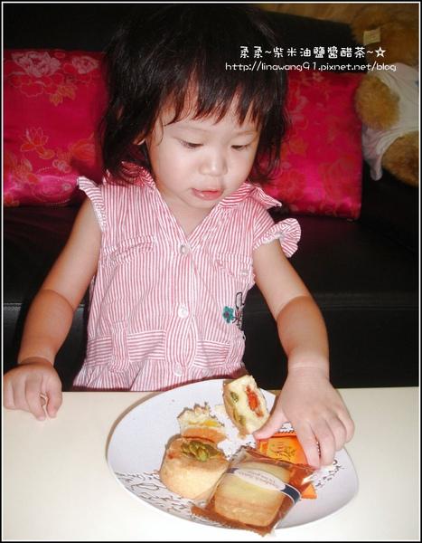 2009-中秋節-伊莎貝爾月餅 (7).jpg