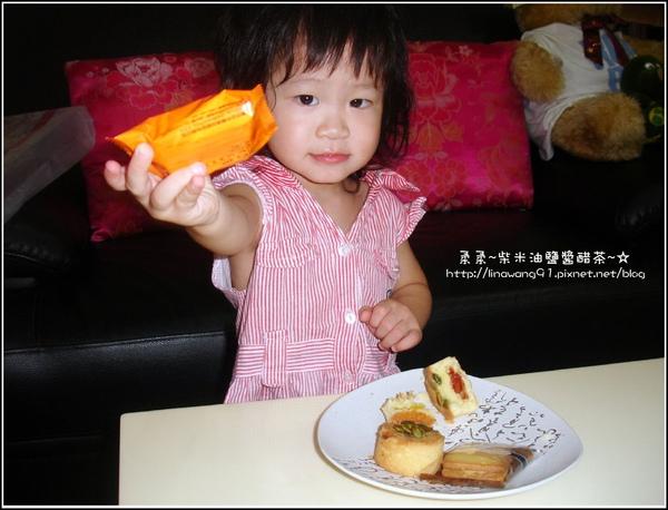 2009-中秋節-伊莎貝爾月餅 (8).jpg