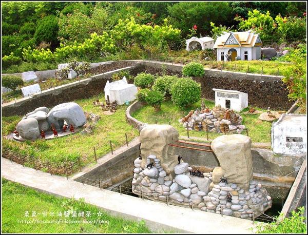 2009-0912 -小人國 (8).jpg