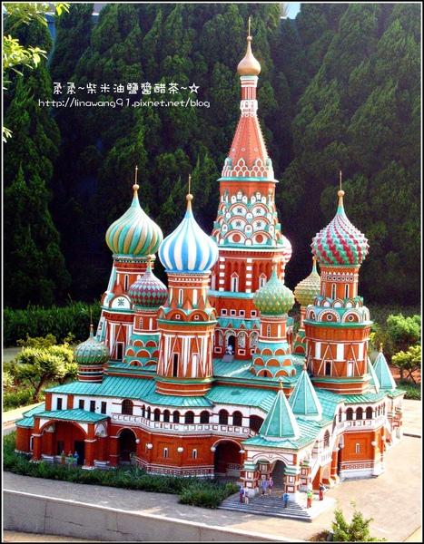 2009-0912 -小人國 (18).jpg
