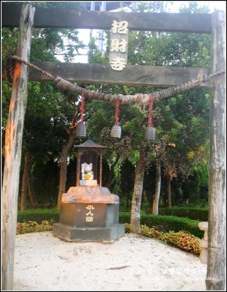 2009-0912 -小人國 (31).jpg