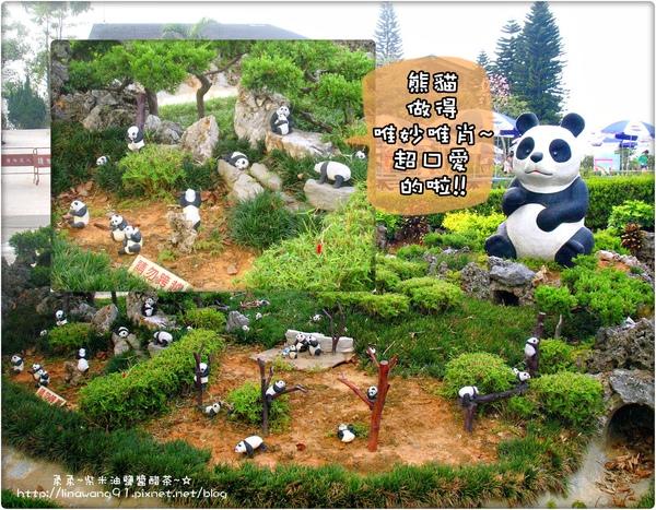 2009-0912 -小人國 (34).jpg