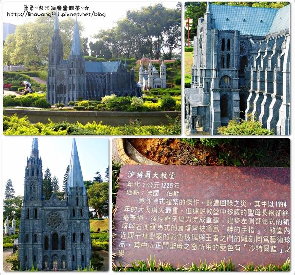 2009-0912 -小人國 (36).jpg