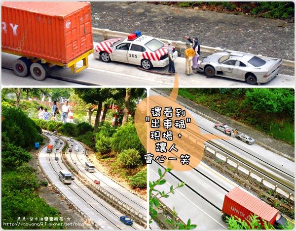 2009-0912 -小人國 (37).jpg