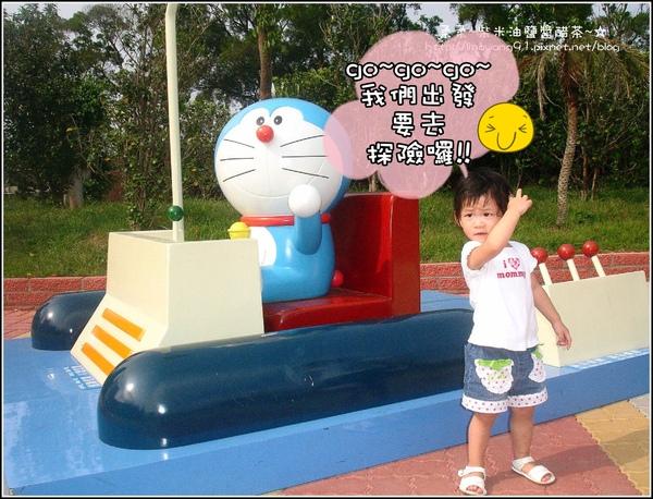 2009-0912 -哆啦A夢在小人國.jpg