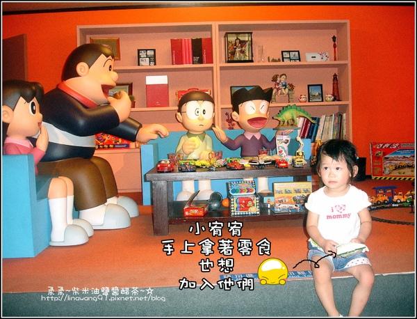 2009-0912 -哆啦A夢在小人國 (6).jpg