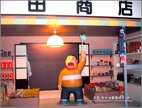 2009-0912 -哆啦A夢在小人國 (8).jpg
