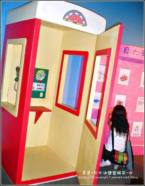 2009-0912 -哆啦A夢在小人國 (11).jpg