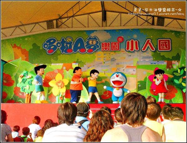 2009-0912 -哆啦A夢在小人國 (14).jpg