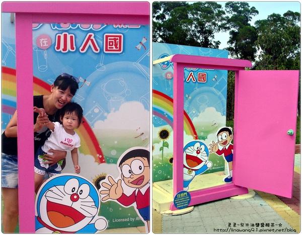 2009-0912 -哆啦A夢在小人國 (21).jpg