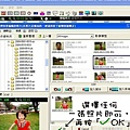 lina-PhotoCap製作模板-之簡單教學 (4).JPG