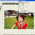 lina-PhotoCap製作模板-之簡單教學 (9).JPG