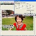 lina-PhotoCap製作模板-之簡單教學 (11).JPG