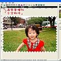 lina-PhotoCap製作模板-之簡單教學 (13).JPG