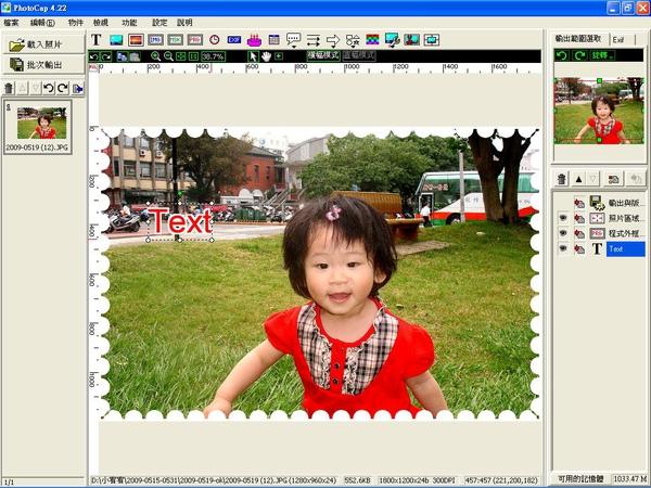 lina-PhotoCap製作模板-之簡單教學 (15).JPG