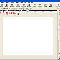 lina-PhotoCap製作模板-之簡單教學 (19).JPG