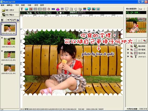 lina-PhotoCap製作模板-之簡單教學 (22).JPG