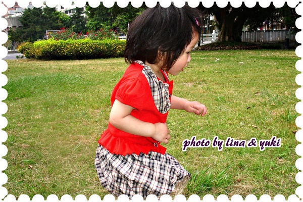 1歲5個月的yuki在稅捐處附近的公園 (1).jpg