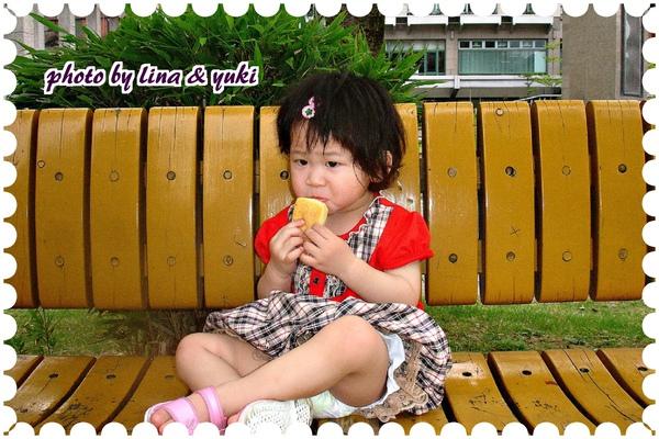 1歲5個月的yuki在稅捐處附近的公園 (3).jpg