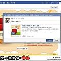 McHappy Day愛心蘋果派活動 (2).JPG