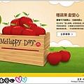McHappy Day愛心蘋果派活動 (4).JPG