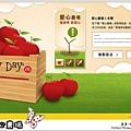 McHappy Day愛心蘋果派活動 (5).JPG
