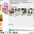 McHappy Day愛心蘋果派活動 (7).JPG