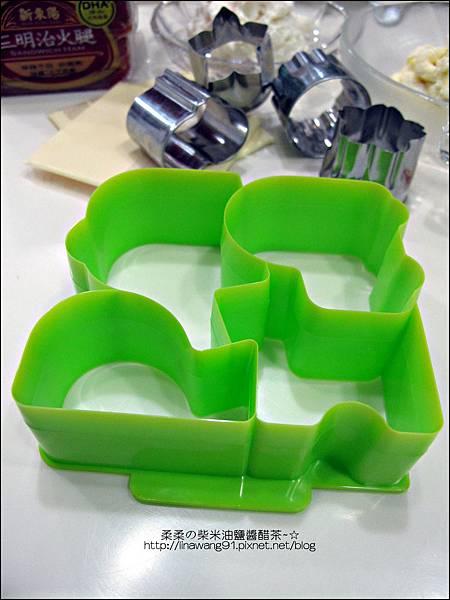 2011-0502-廚易有料沙拉-馬鈴薯沙拉-雞蛋沙拉 (7).jpg
