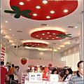 草莓文化館&大湖酒莊.jpg