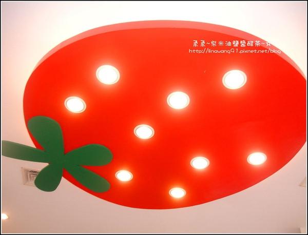 草莓文化館&大湖酒莊 (1).jpg