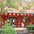 草莓文化館&大湖酒莊 (6).jpg