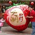 草莓文化館&大湖酒莊 (8).jpg